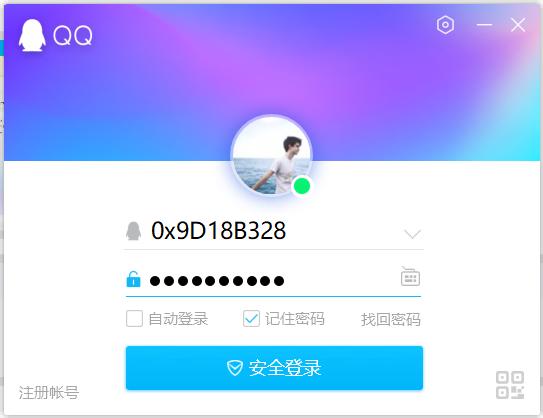 """""""神秘代码""""登录QQ.png"""