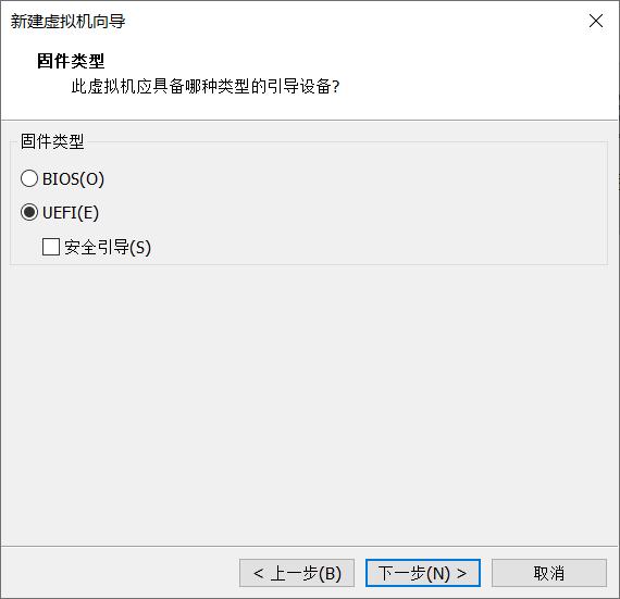 固件类型.png