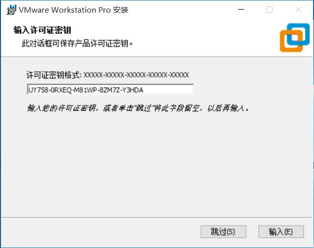 输入.png