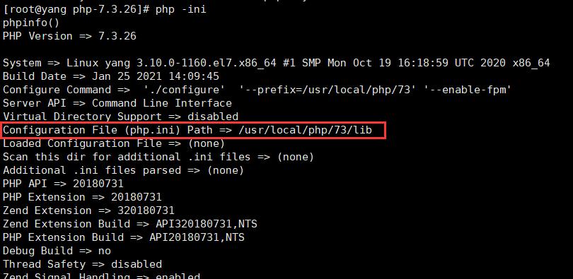查看PHP基本信息.png