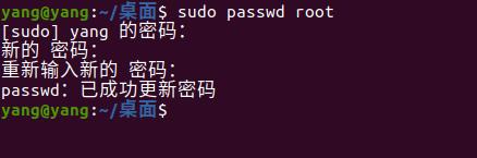 设置root用户密码.png