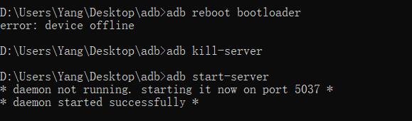重启adb服务.png