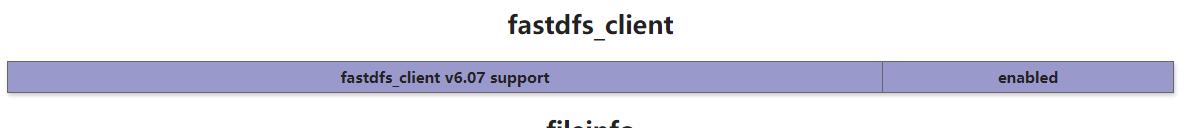 fastdfs模块成功加载.png